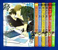 Dakaretai Otoko No.1 ni Odosareteimasu 1-7 Comic set /Japanese Yaoi Manga Book