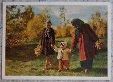 1955 SOVIET POSTCARD Autumn in Sokolniki children baby Samsonov RARE ch 364b