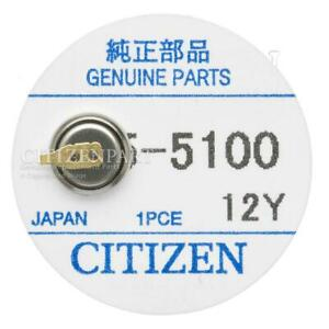 Citizen Eco-Drive 295-51 MT621 Rechargeable Battery Genuine New Sealed Capacitor