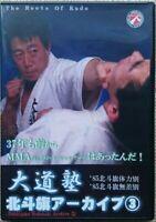 DaidoJuku Karate Hokuto Flag Archive 3 Daido Juku Kudo Martial arts 1985 DVD