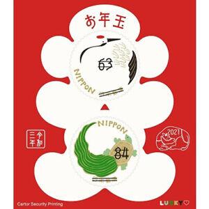 2021 Japan New Year lottery souvenir sheet  Unused