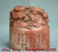 "3 ""Chine pierre naturelle de Shoushan sculpté Dragon bête Ruyi sceau cachet"