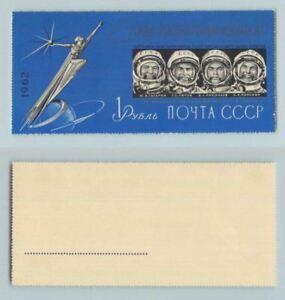 Russia USSR ☭ 1962 SC 2631a mint Souvenir Sheet . rta7783a