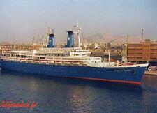 Flotta Lauro ACHILLE LAURO ex WILLEM RUYS in Piraeus