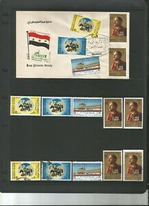 Stamps IRAQ (1969) CV £101+ An of 17th July MNH perf/imper/used + FDC SG 846/849