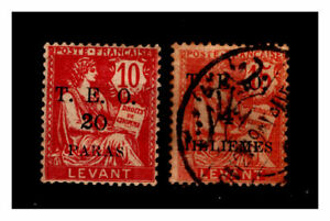 French Levant Ovpt T.E.O. Occupation Stamps. 1918/22. Mtd/Used. #2003