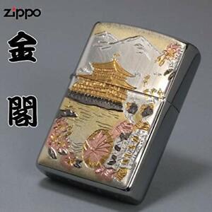 Zippo Electroforming Kinkaku-ji Kinkaku Temple Gold Japanese Kyoto Japan New