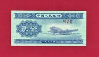 BEAUTIFUL UNC 2 Fen 1953 CHINA NOTE (P-861b) Three Roman Numerals Control Number