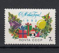 Russland Briefmarken 1991 Neujahr u.Weihnachten  Mi.Nr.6252