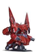 HGUC 1/144 NZ-999 Neo Jeong (Mobile Suit Gundam UC) Bandai Gunpla Free shipping