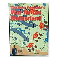 Rampart Games Masahiro Yamazaki's War for the Motherland Wargame UNPUNCHED