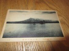 Postcard JAPANESE JAPAN NO 17 MOUNTAIN WATER RIVER SEA BOAT   @ 1910