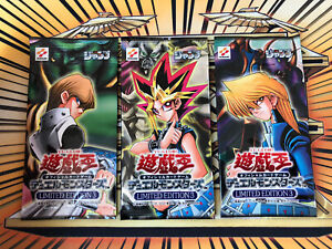 Yu-Gi-Oh! Limited Edition 3 Set, Yugi + Joey + Kaiba Pack SEALED,  L3-01 ~ 09.