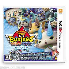 Yokai Watch Busters White Dog Team Nintendo 3DS Game Japanese Ver. Yo-kai Watch