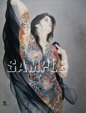 VINTAGE TATTOO ART ASIAN GEISHA GIRL FULL BODY FRONT NUDE SERPENT CANVAS PRINT