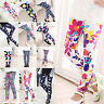 Cute Girls' Colorful Skinny Leggings Casual Kid's Stretchy Pants Trousers 4-14Y