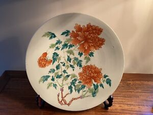 """ANTIQUE CHINESE 14"""" PORCELAIN FAMILLE ROSE PLATE - SIGNED"""