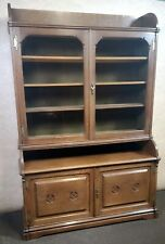 OAK ARTS AND CRAFTS BOOKCASE IN THE GOTHIC STYLE