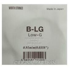 WORTH BROWN UKULELE TENOR LOW G SINGLE STRING - DOUBLE LENGTH FOR 2 SINGLES B-LG