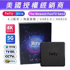 FUNTV 最新第三代 Tv Box 機頂盒 終身免費 Fun tv Chinese 零月租 中文電視盒子 成人电影频道 粵港大陸華人主流頻道