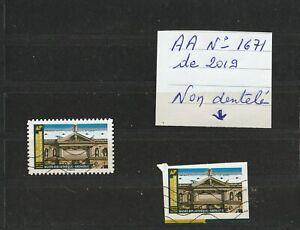RARE...Variété...Timbre France oblitéré adhésif N° 1671 de 2019 ... NON DENTELE
