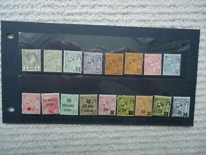 Collection of 17X 1885-1924 Monaco stamps. Mounted mint / MH.