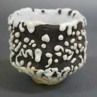 AA63)Japanese Pottery Hagi ware Guinomi Sake Cup  by Ken Sasaki