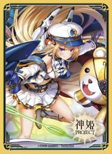 Kamihime PROJECT Artemis Card Game Character Mat Sleeves Collection MT432 Anime