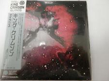 King Crimson - Islands Japan Import Mini LP w/Obi/Inserts Near Mint OOP