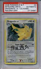 Dragonite PSA/DNA AUTO #2/146 Signed Mitsuhiro Arita Holo Foil Legends Awakened