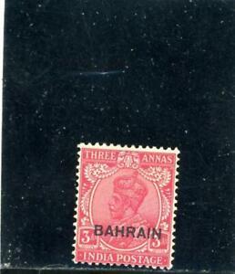 Bahrain 1934  Scott# 16 Mint og Hinged