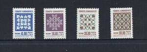 B887  Turkey  1998   OFFICIALS - tile design   4v.    MNH