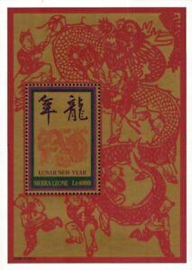 MODERN GEMS - Sierra Leone - Lunar New Year of the Dragon - Souvenir Sheet - MNH