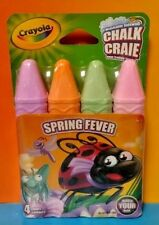 New Crayola Build Your Box Spring Fever Fling Sidewalk Washable Chalk (4 Count)