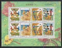 CHINA 2019 -11 Mini S/S  Children's Game Series II Stamp
