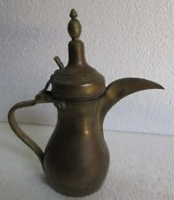 Vintage Old Collectible Brass Islamic Kettle / Coffee / Tea Kettle Pot