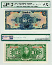 China 10 Dollars P#197e (1928) Shanghai PMG 64 **Joint 2nd Highest Ever Graded**