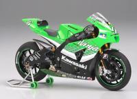 Kawasaki Celebrates 25 Ninja Years - autoevolution