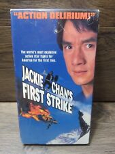 Jackie Chans First Strike (VHS) With Jackson Lou, Chen Chun Wu SEALED SHIPS FREE