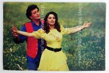 Indian Bollywood Vintage Postcard Actors Rishi Kapoor-Madhuri Dixit
