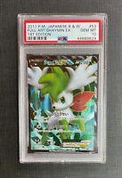 Pokemon PSA 10 Shaymin Ex 1st Ed Full Art Black & White #53/52 Gem Mint Japanese