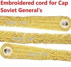 Embroidered cord M69 GENERAL CAP MARSHAL Soviet Troops Army Ceremonial USSR Original Period Items - 13982
