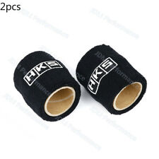 2PCS Racing Universal Black HKS Reservoir Brake Clutch Car Oil Tank Cap Sock