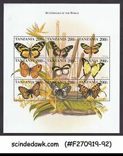 TANZANIA - 1999 BUTTERFLIES OF THE WORLD / BUTTERFLY MIN/SHT MNH