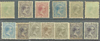 MINT PHILIPPINES STAMPS EARLY MNH MH GREAT COLLECTION!