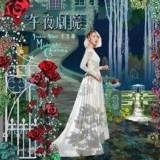 Joanna Wang - Midnight Cinema [New CD] Asia - Import