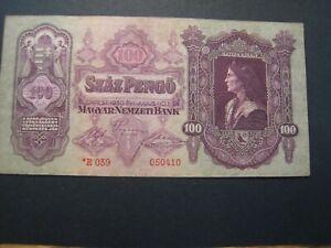 1943 Hungary Semi postal #B170,30+20 surtax Stephen Horthy stamp sheet of 100v