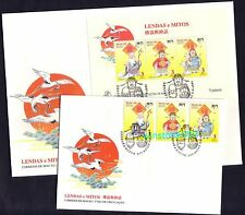 1994 Macau Legends & Myths 1st Series Gods 3v Stamps FDC + M/Sheet FDC (1 pair)