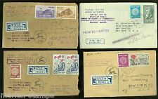 ISRAEL LOT  4 1952 & 1954  MINISTRY OF TRANSPORT & COMMUNICATION S COVERS