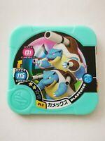 POKEMON JAPAN Nintendo game Tretta Torretta trading HP 174 Tortank Blastoise